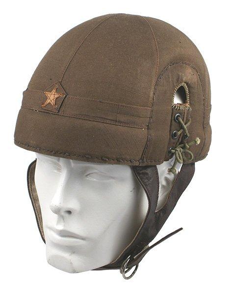 406: Japanese WWII Tanker helmet