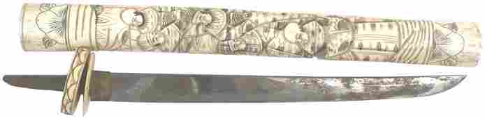 362 Decorative Japanese dagger Circa 1900