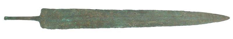 Luristan spearhead Circa 1000 BC spear