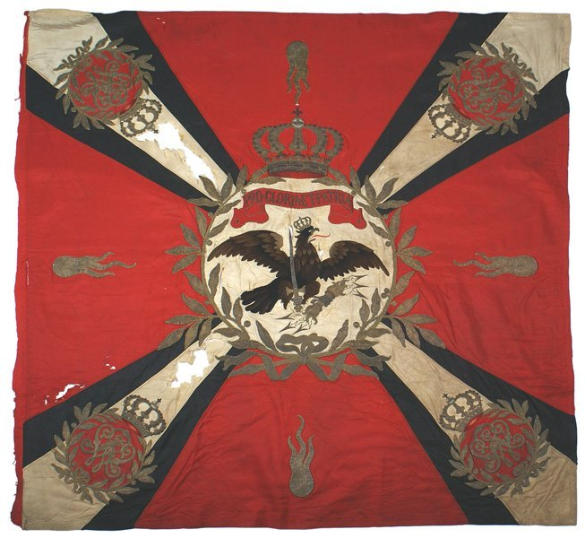 Imperial German Infantry Line Regiment Standard