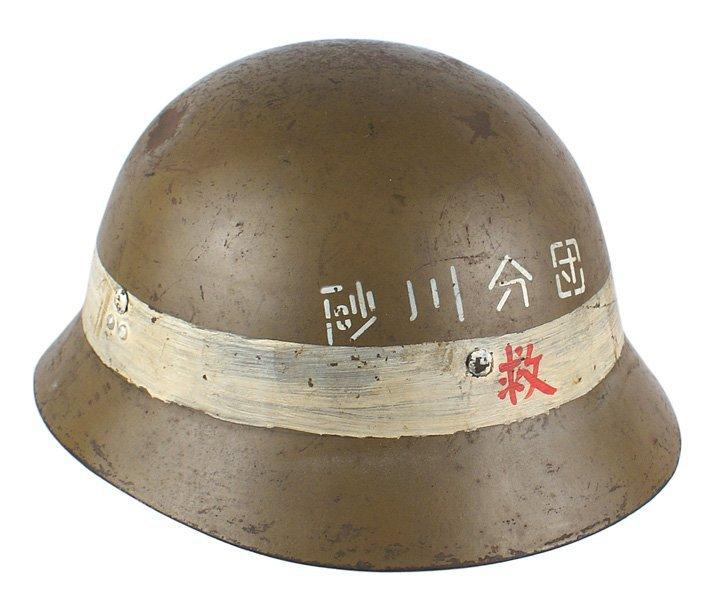 Japanese WWII Army Medic helmet Variant