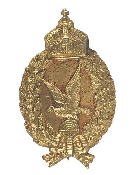 Prussian Navy Aerial Gunners Badge