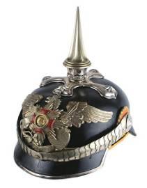 Imperial German Baden Flugeladjutant helmet
