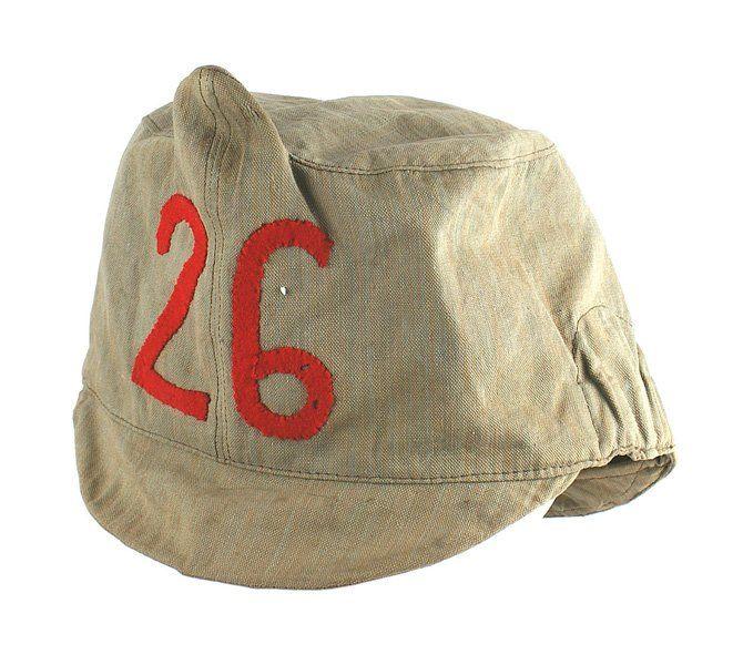 Imperial German Jaeger 26th shako helmet cover