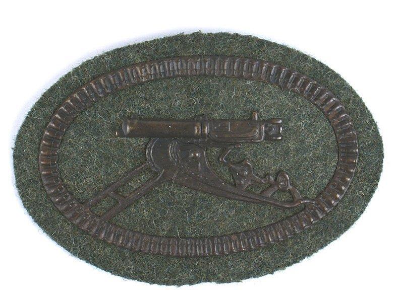German WWI Maschingewehr sleeve badge