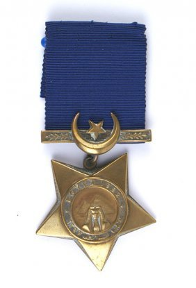 British Khedive Egypt Star Medal