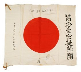 Japanese Wwii Meatball Flag