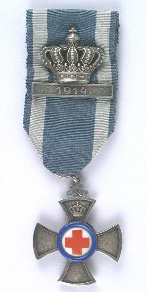 Bavarian Merit Cross Volunteer Nursing