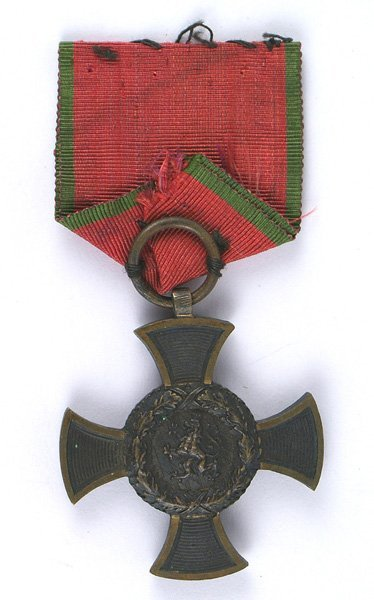 Bavarian Campaign Cross of 1849