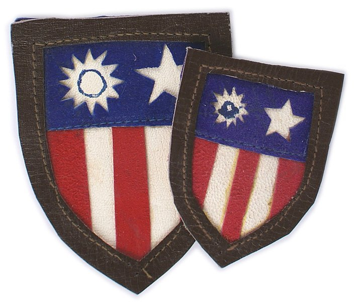 Lot of 2 U.S. WWII CBI leather patches