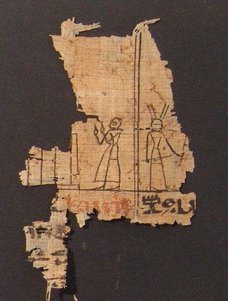 Great set of 8 Book of the Dead papyrus fragments - 5