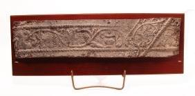 A Roman Lead Sarcophagus Panel, Holy Land