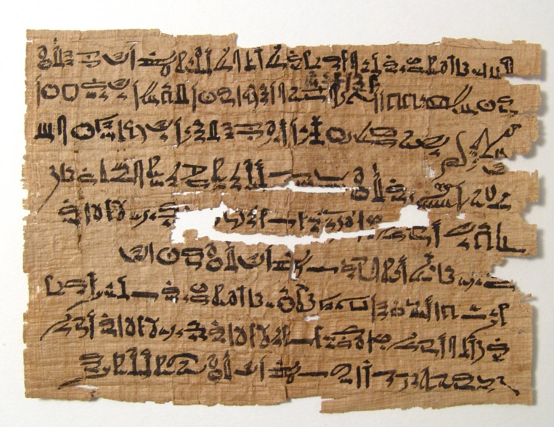Wonderful Egyptian papyrus fragment with Hieratic text