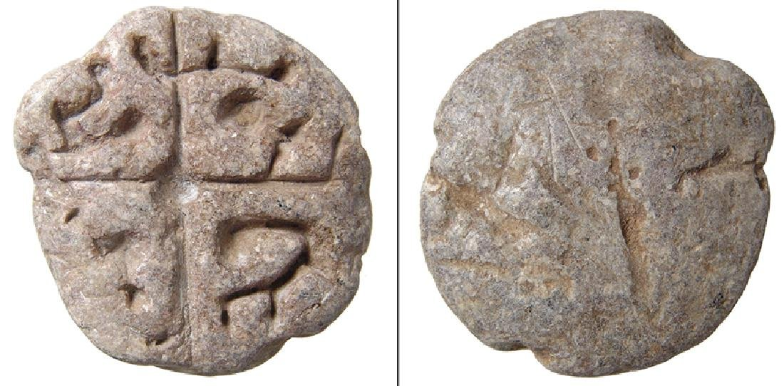 A Mesopotamian stone bread stamp