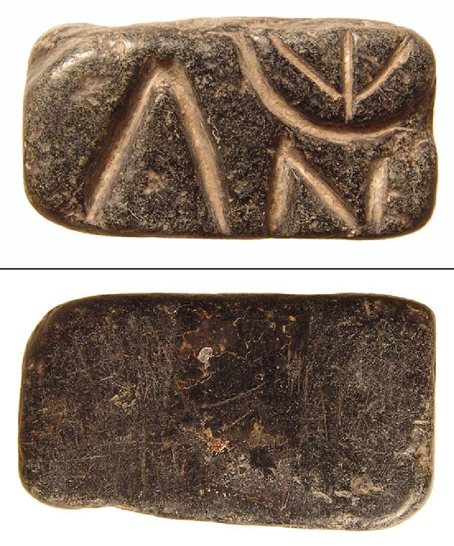 Late Roman/Byzantine black steatite bread stamp
