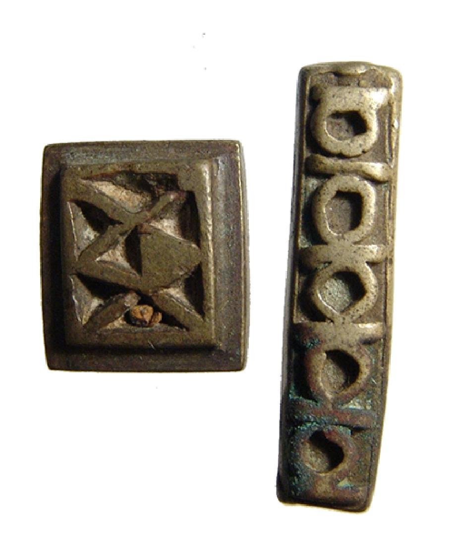 A pair of Ashanti bronze gold weights