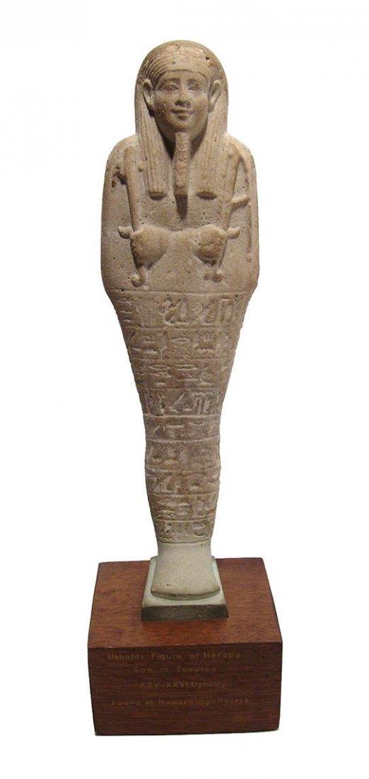 A fantastic Egyptian faience ushabti found at Hawara