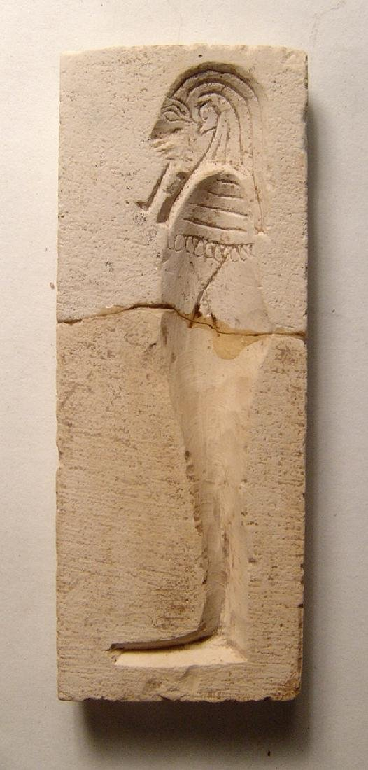 Egyptian limestone mold for a 'Sons of Horus' amulet - 2