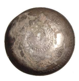 An attractive Islamic silver bowl