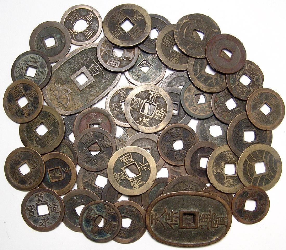 A lot of 50 late 19th Century Japanese coins
