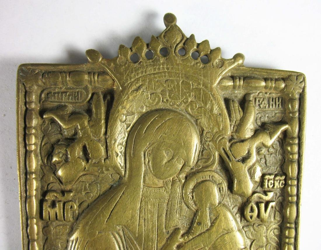 Russian cast brass portable icon of the Holy Mother - 3