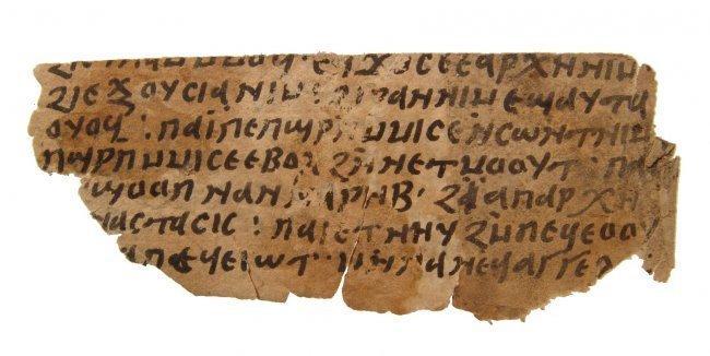 Coptic Liturgical text fragment, Ephesians I on paper