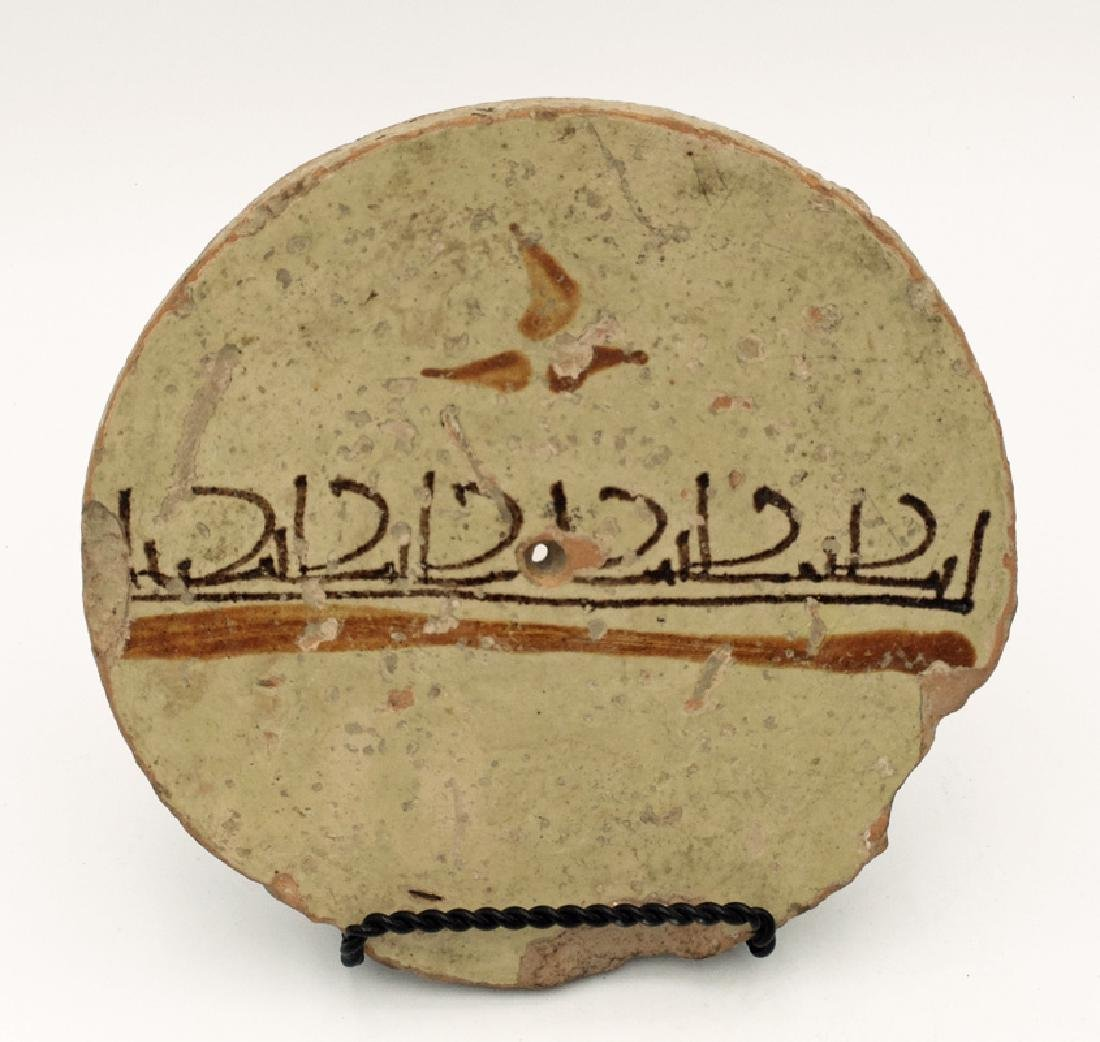 An Islamic glazed and decorated plate, 9th C. AD