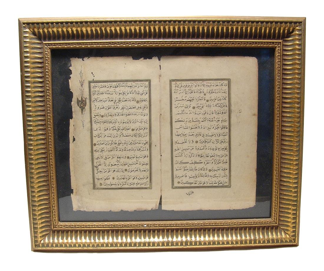A nicely framed illuminated leaf from the Koran
