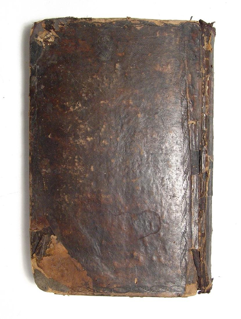 An interesting antique Jewish prayer book - 2