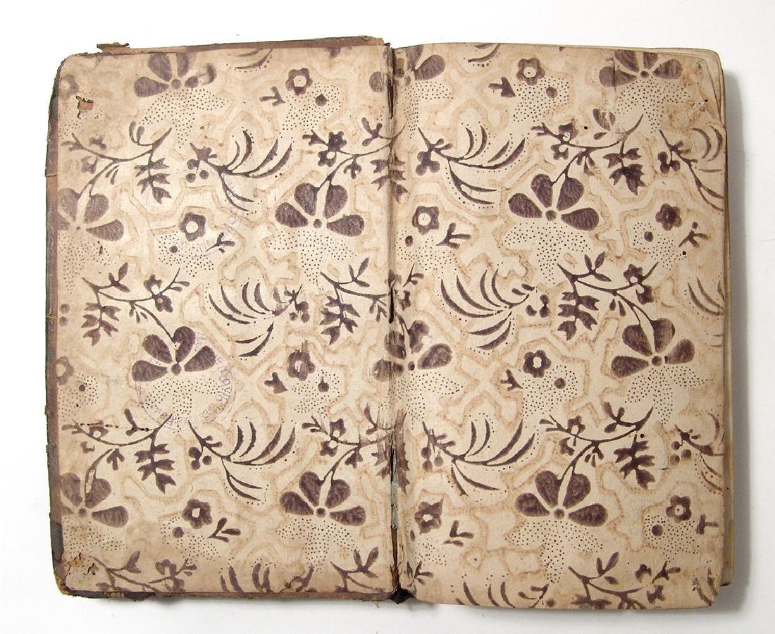 An interesting antique Jewish prayer book - 3