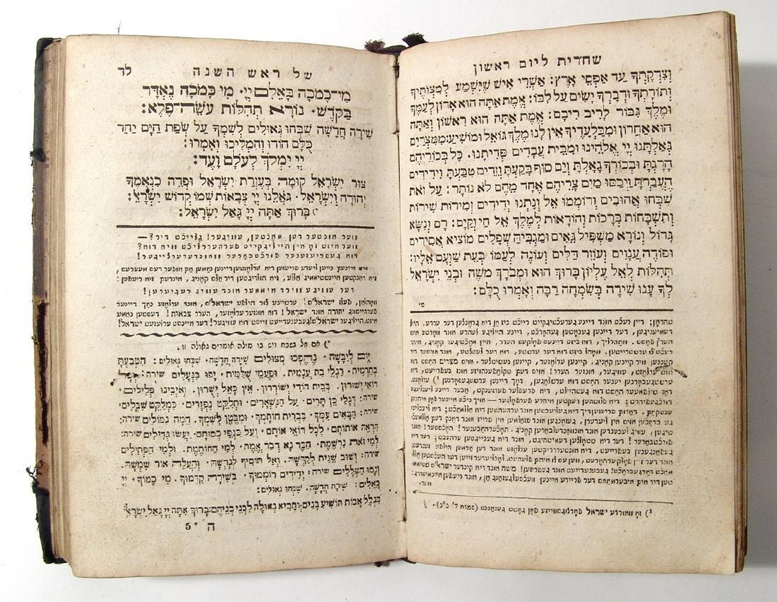 An interesting antique Jewish prayer book - 4