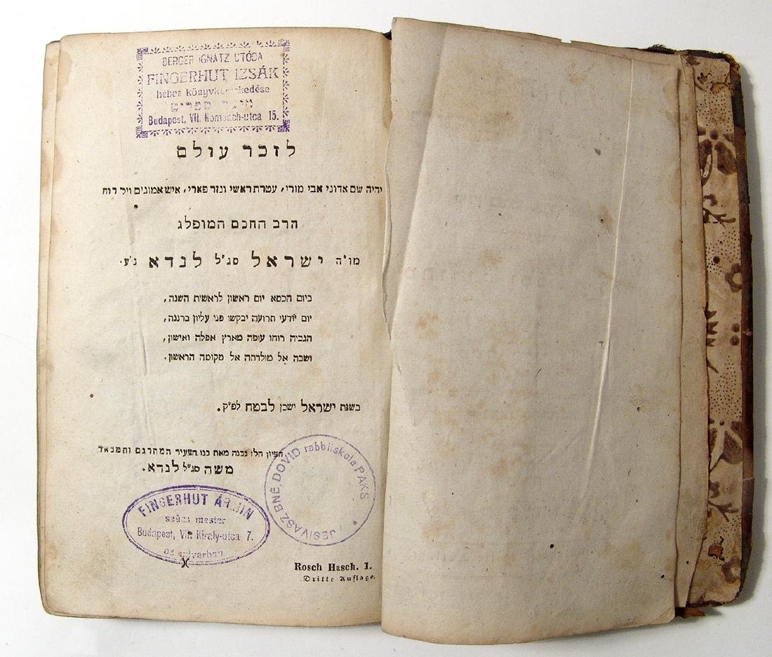 An interesting antique Jewish prayer book - 5