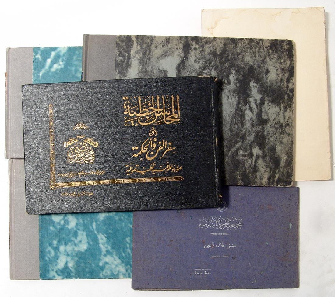 A group of 5 Islamic illustrated books