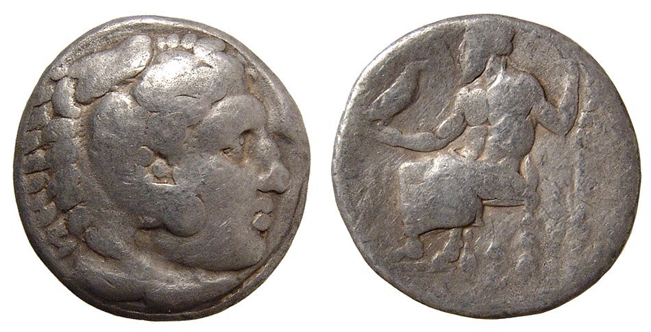 A nice silver coin of Alexander the Great