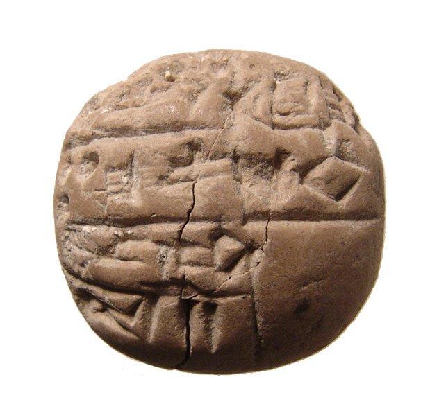 An Early dynastic cuneiform administrative tablet, IIIb