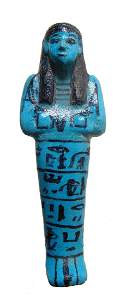 Fantastic Egyptian Book of the Dead shabti for Min