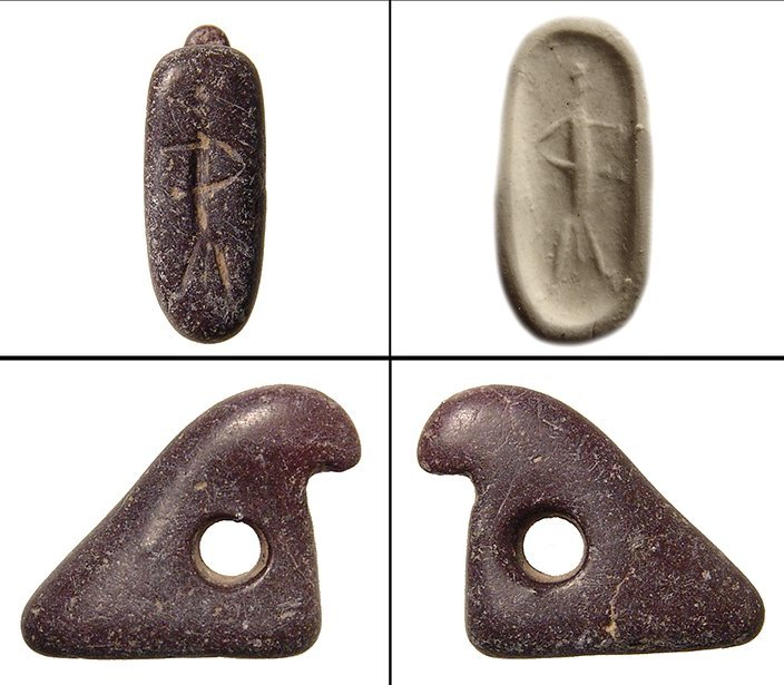 A purple hued steatite bird-formed stamp seal