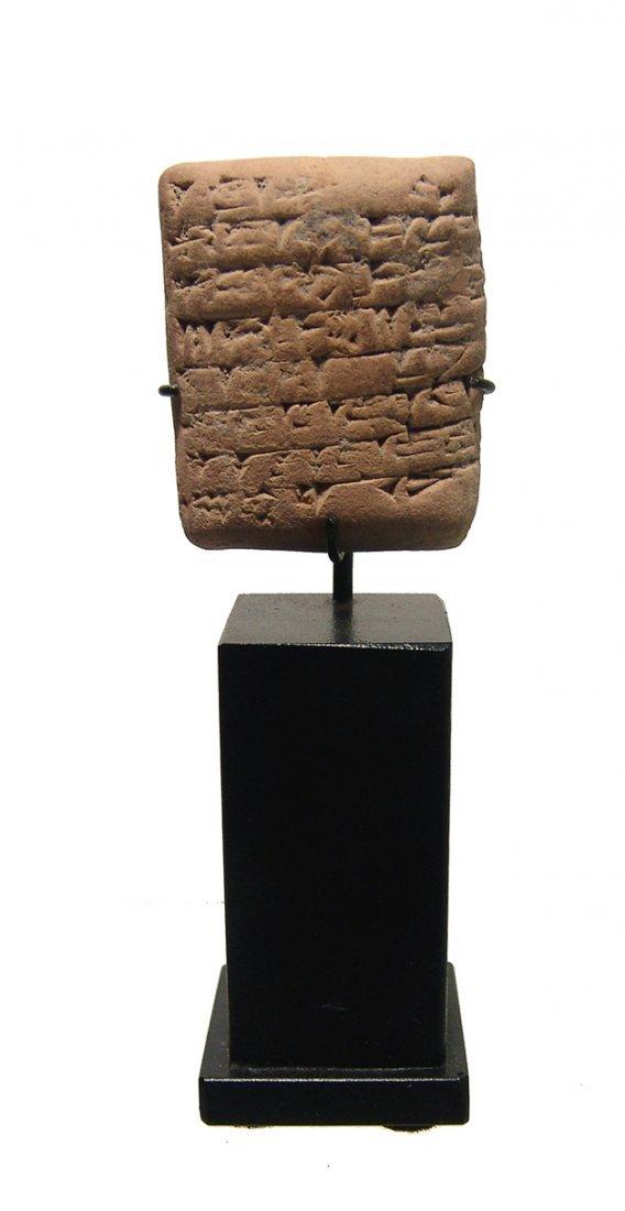 A nice Ur III clay cuneiform tablet