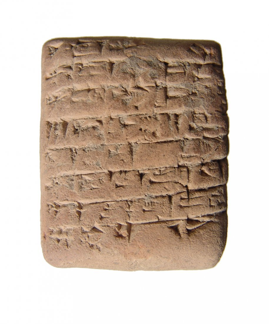 A nice Ur III clay cuneiform tablet - 2