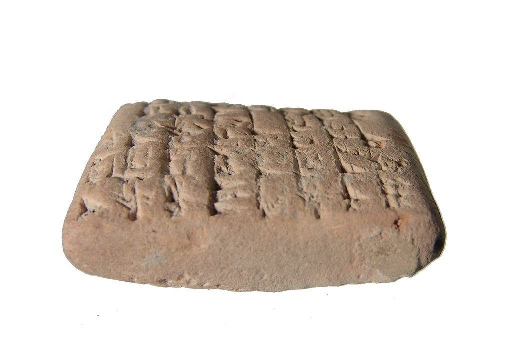A nice Ur III clay cuneiform tablet - 3