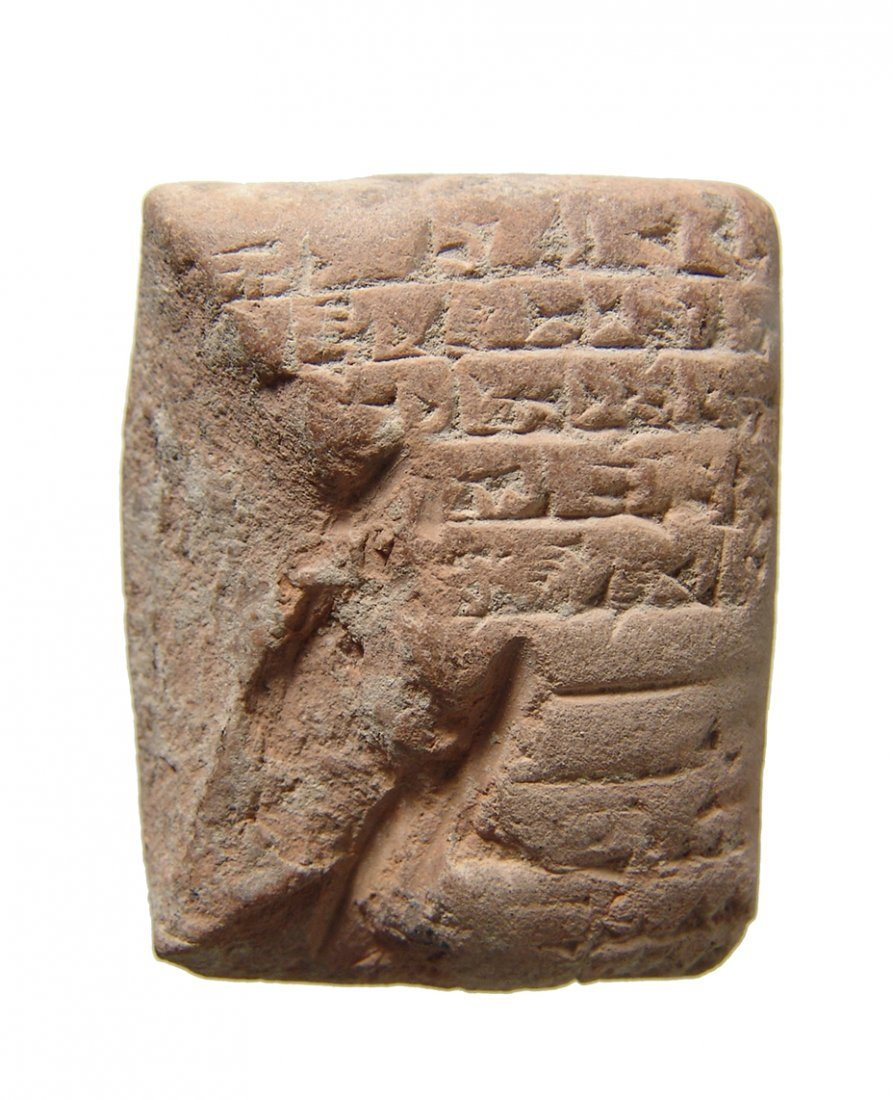 A nice Ur III clay cuneiform tablet - 4