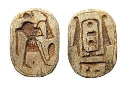 Egyptian steatite plaque with cartouche of Thutmose III