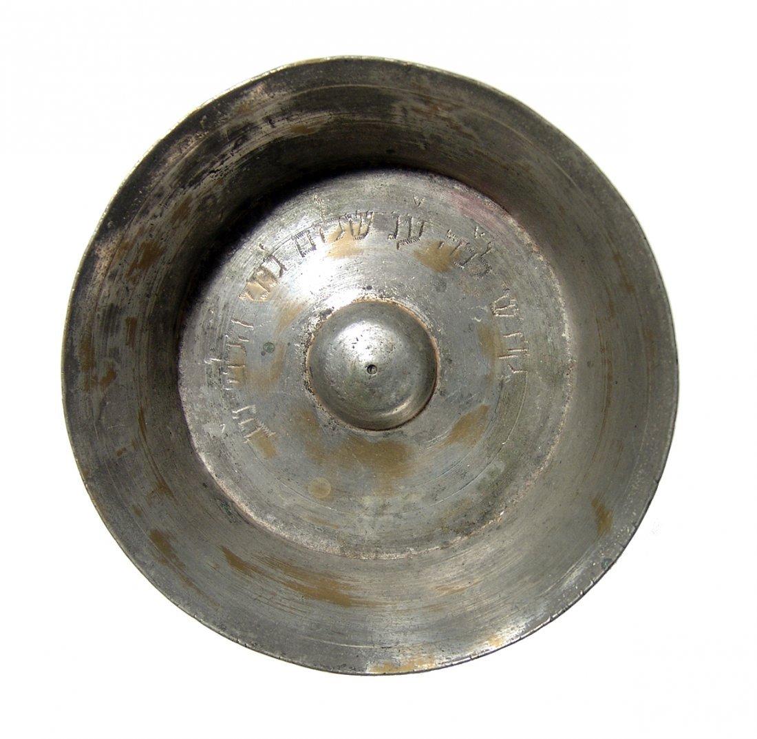 A Persian-Jewish ritual bowl of tinned copper