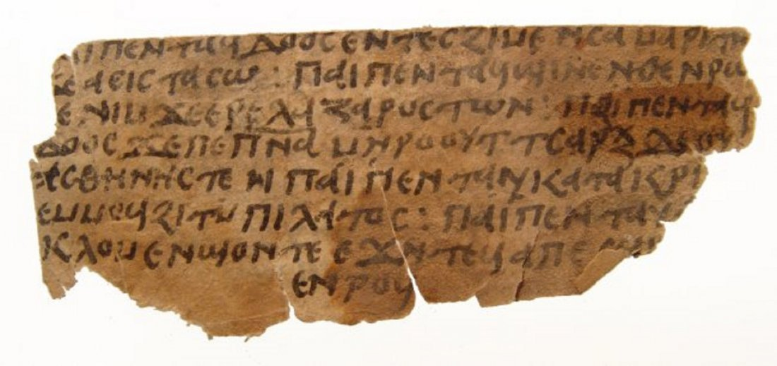 Coptic Liturgical text fragment, Ephesians I on paper - 3
