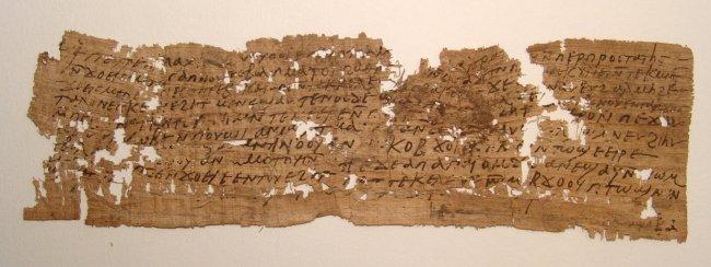 A large papyrus Coptic Christian letter fragment