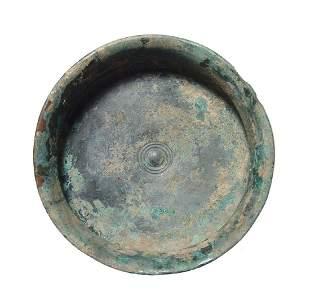 An attractive Near Eastern bronze bowl