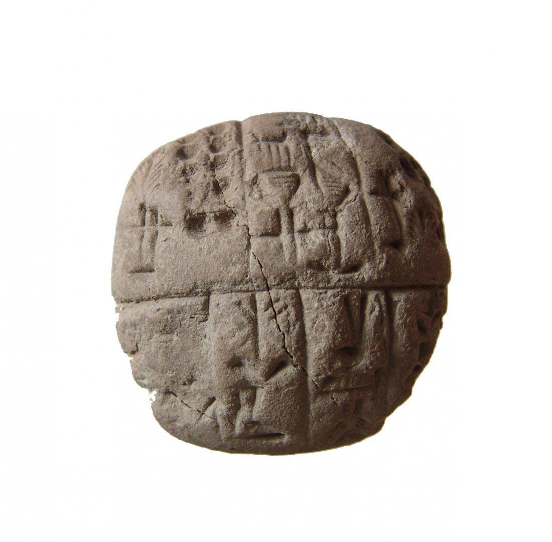An Akkadian cuneiform tablet, Mesopotamia