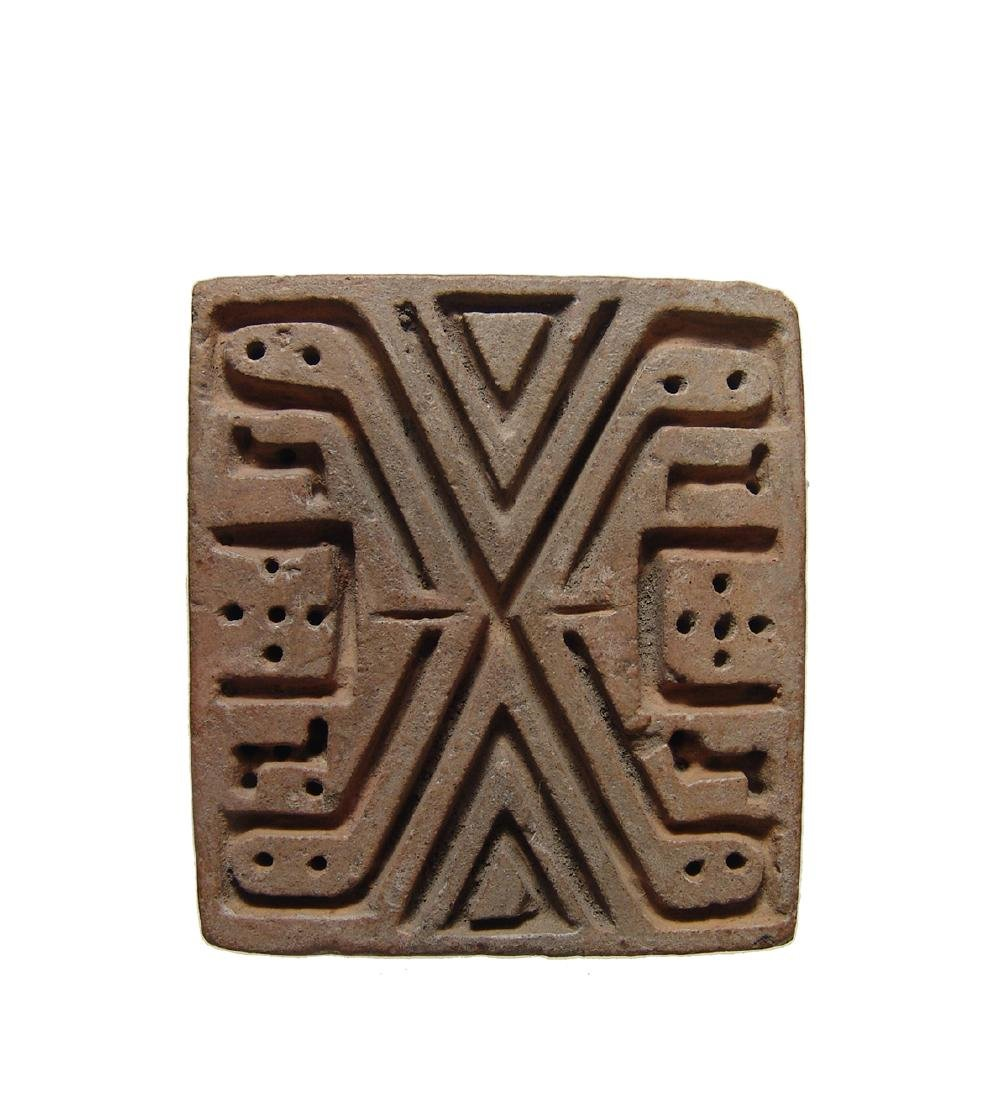 A choice Manteno ceramic stamp, Ecuador