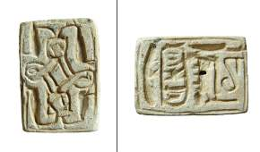 Egyptian steatite plaque with Thutmose III cartouche