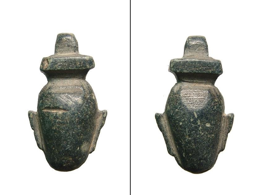 Rather large Egyptian steatite 'Ib' or amulet of the